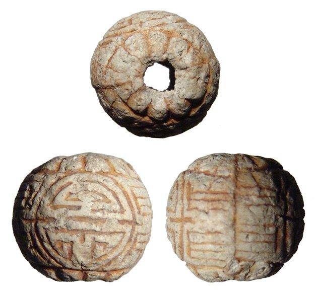 公元14-17世纪.jpg