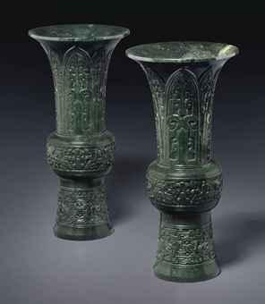 a_pair_of_large_dark_green_jade_gu-shaped_vases_d5720029h.jpg
