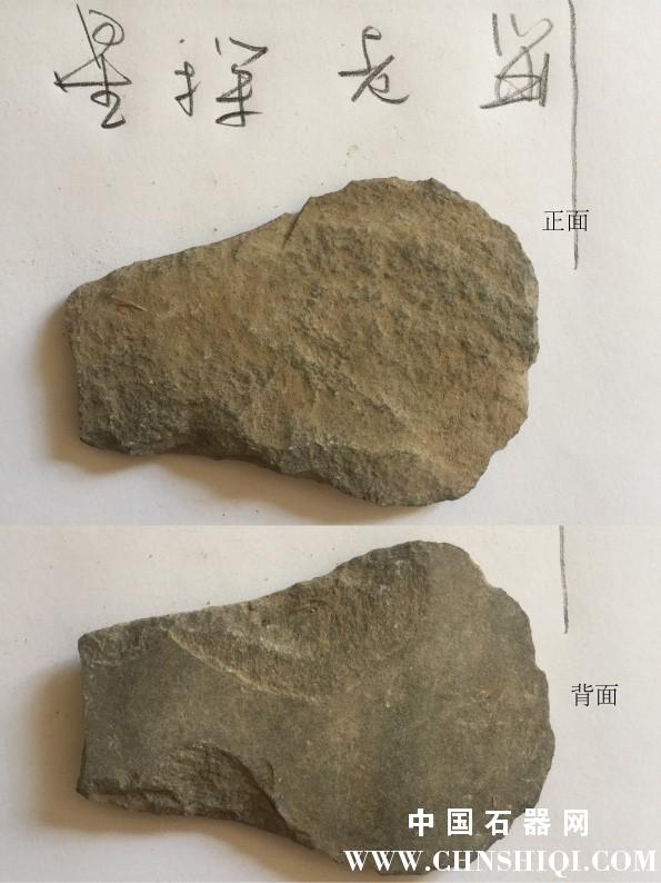 石铲04.jpg