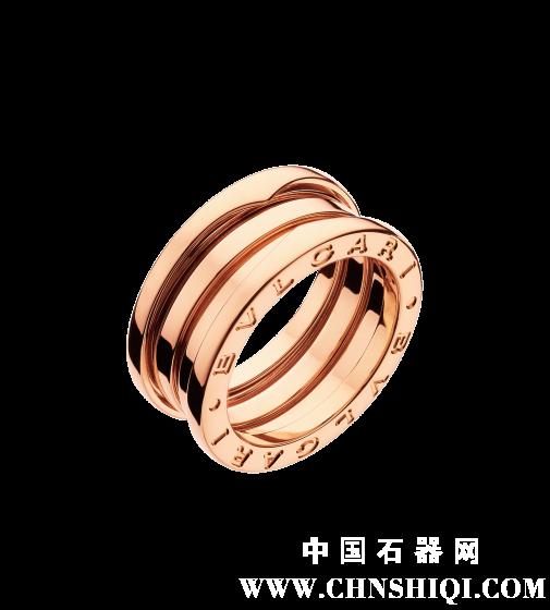 Bzero1-Rings-BVLGARI-335925-E-1_v01.png